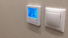 пульт-управления-теплым-полом-на-балконе
